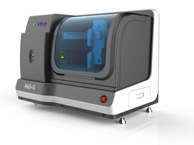 A60/A60-G全自动干式免疫分析仪