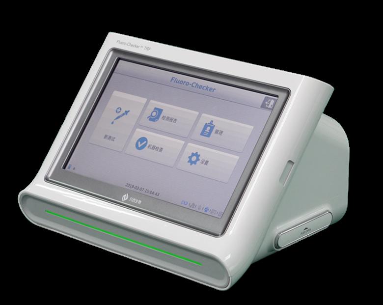 TRF时间分辨荧光免疫分析平台